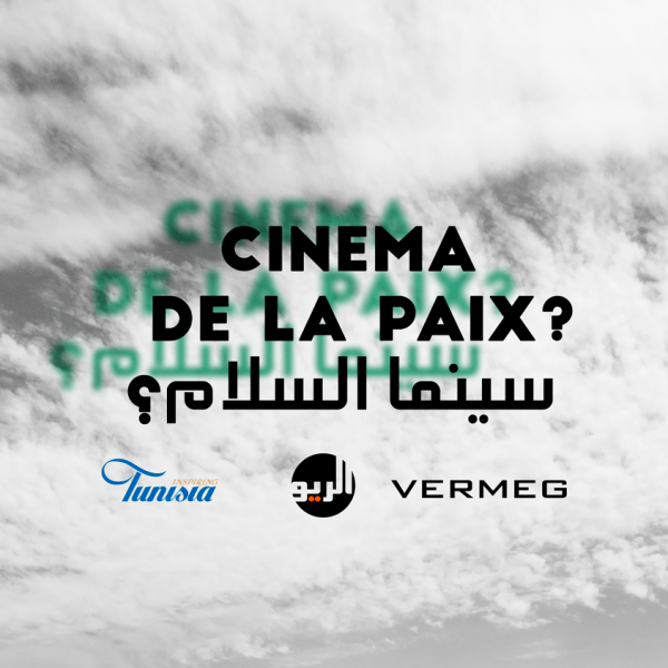 Cinéma de la Paix - Logo