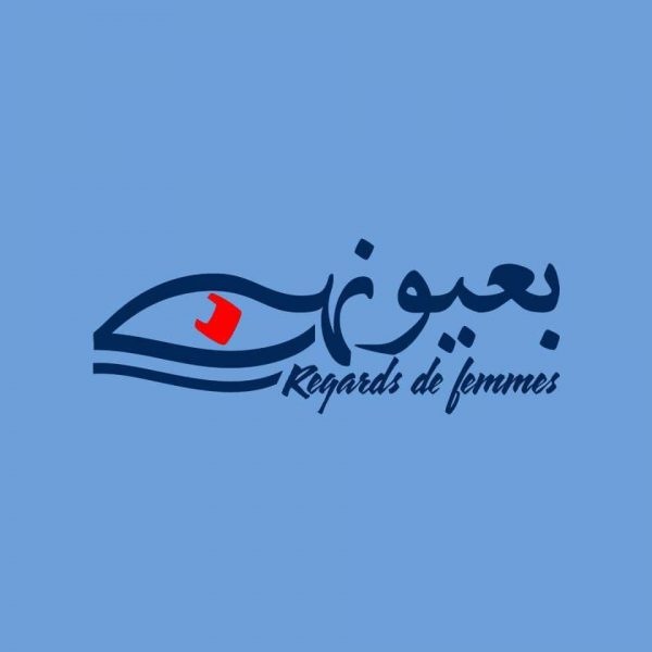 Regards de femmes - Logo